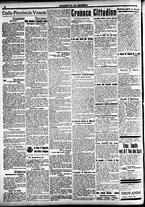 giornale/CFI0391298/1920/agosto/8