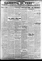 giornale/CFI0391298/1920/aprile/11