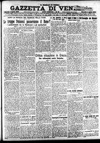 giornale/CFI0391298/1920/aprile/22
