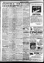 giornale/CFI0391298/1920/aprile/25