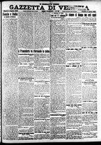 giornale/CFI0391298/1920/aprile/33