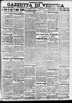 giornale/CFI0391298/1920/aprile/35