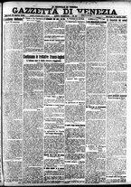 giornale/CFI0391298/1920/aprile/39