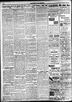 giornale/CFI0391298/1920/dicembre/11