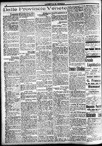 giornale/CFI0391298/1920/dicembre/13