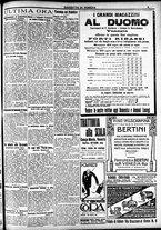 giornale/CFI0391298/1920/dicembre/14