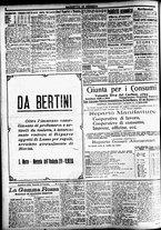 giornale/CFI0391298/1920/dicembre/15