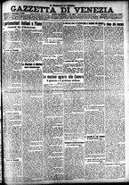 giornale/CFI0391298/1920/dicembre/16