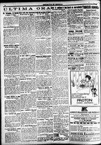 giornale/CFI0391298/1920/dicembre/4