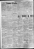 giornale/CFI0391298/1920/dicembre/7