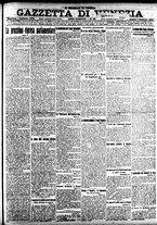giornale/CFI0391298/1920/febbraio/1