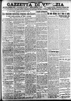 giornale/CFI0391298/1920/febbraio/11