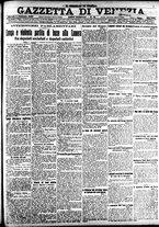 giornale/CFI0391298/1920/febbraio/15