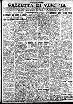giornale/CFI0391298/1920/febbraio/7