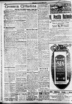 giornale/CFI0391298/1920/gennaio/18