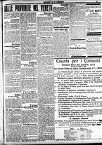 giornale/CFI0391298/1920/gennaio/19