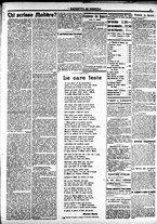 giornale/CFI0391298/1920/gennaio/3