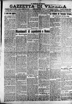 giornale/CFI0391298/1920/gennaio/7