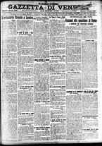 giornale/CFI0391298/1920/giugno/1