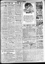 giornale/CFI0391298/1920/giugno/14