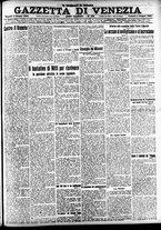 giornale/CFI0391298/1920/giugno/16