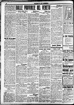 giornale/CFI0391298/1920/giugno/17