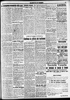 giornale/CFI0391298/1920/giugno/18