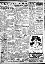 giornale/CFI0391298/1920/luglio/12