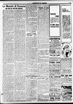 giornale/CFI0391298/1920/luglio/16