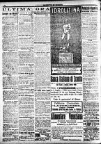giornale/CFI0391298/1920/luglio/17