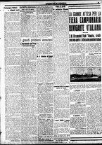 giornale/CFI0391298/1920/luglio/3