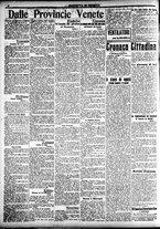 giornale/CFI0391298/1920/luglio/6