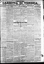 giornale/CFI0391298/1920/maggio/1