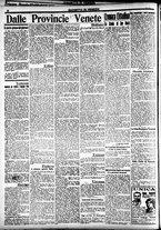 giornale/CFI0391298/1920/maggio/20
