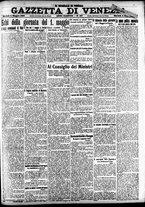 giornale/CFI0391298/1920/maggio/5