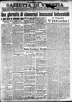 giornale/CFI0391298/1920/novembre/1