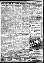 giornale/CFI0391298/1920/novembre/12