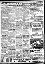giornale/CFI0391298/1920/novembre/13