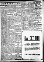 giornale/CFI0391298/1920/novembre/17