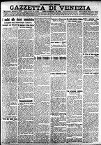 giornale/CFI0391298/1920/novembre/5