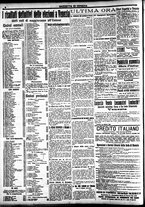 giornale/CFI0391298/1920/novembre/8