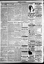 giornale/CFI0391298/1920/ottobre/10