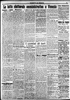 giornale/CFI0391298/1920/ottobre/107