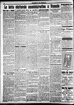 giornale/CFI0391298/1920/ottobre/110