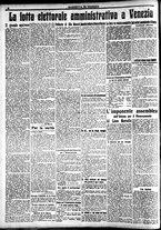 giornale/CFI0391298/1920/ottobre/114