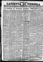 giornale/CFI0391298/1920/ottobre/15