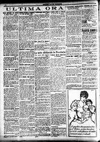 giornale/CFI0391298/1920/ottobre/27