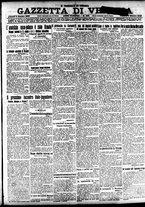 giornale/CFI0391298/1920/ottobre/28