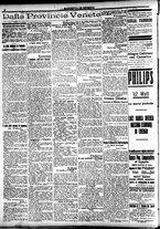giornale/CFI0391298/1920/ottobre/48