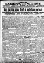 giornale/CFI0391298/1920/ottobre/57